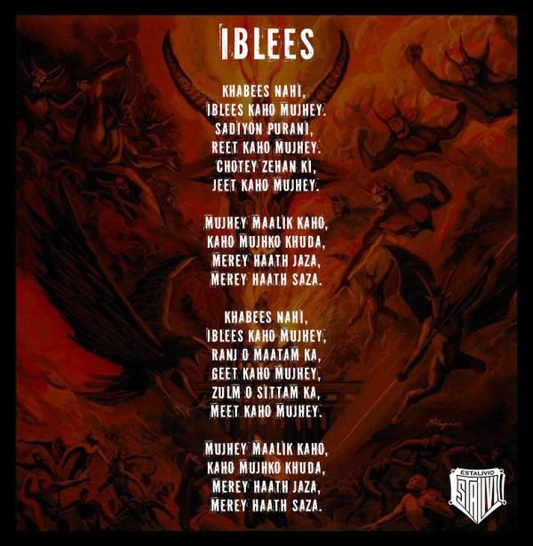 Iblees